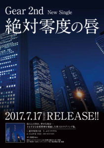 reido_release_3